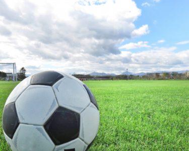サッカーのオフサイドとは【1分でわかる】